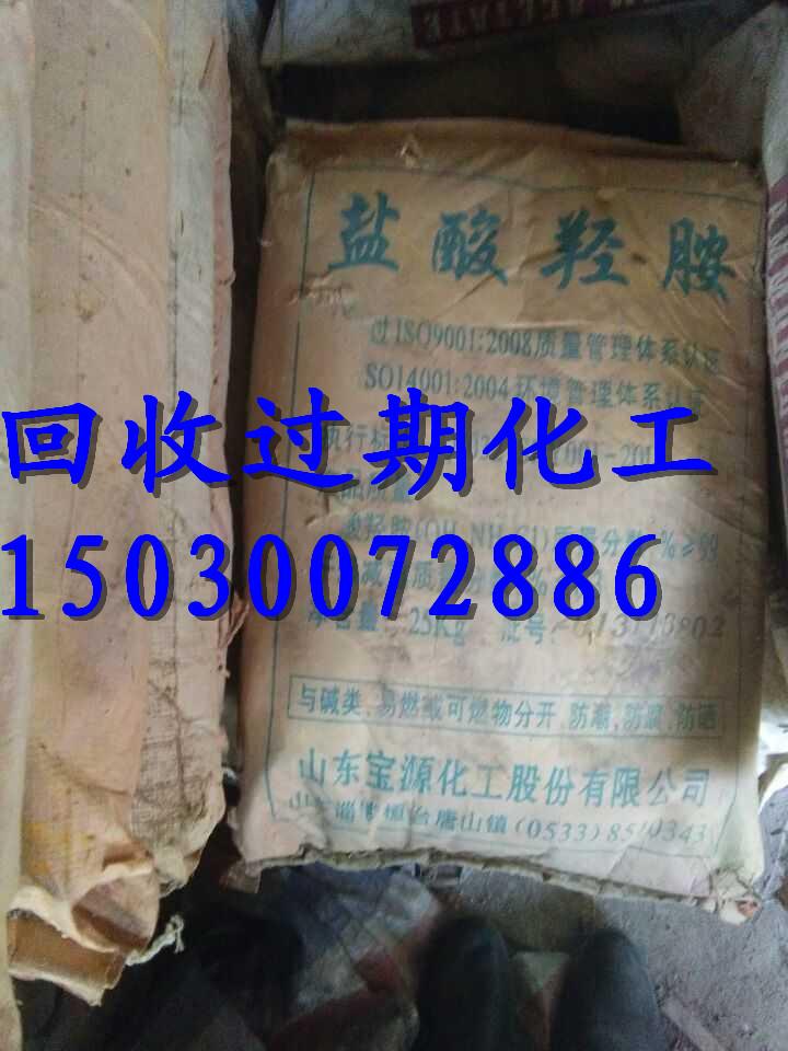 天津回收过期蜂蜡