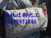 江阴回收过期PVC加工助剂