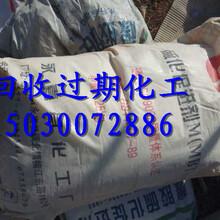 广东回收过期联苯胺黄