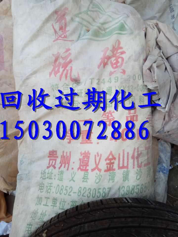 诸暨回收过期醋酸锂