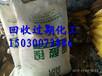 嵊州回收过期聚酯多元醇