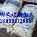 上海宝山区回收过期醇酸防锈漆