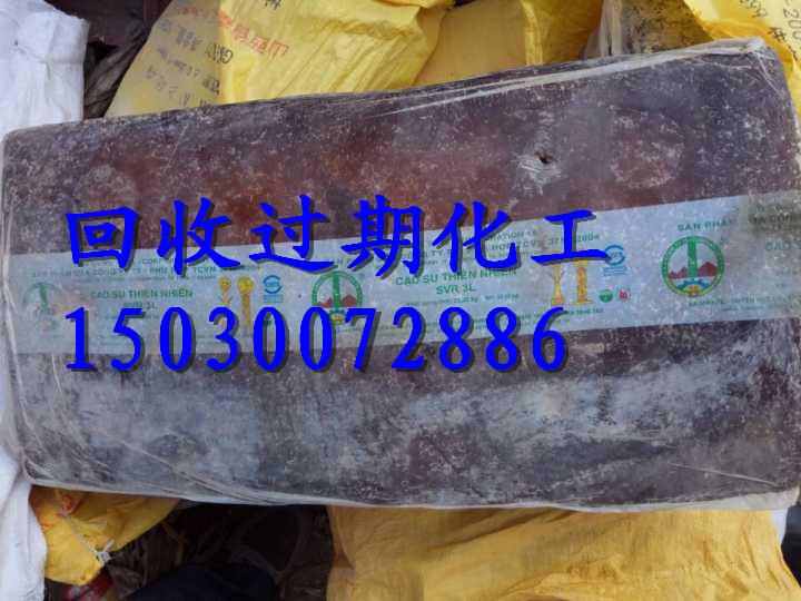 文登回收过期聚乙烯醇