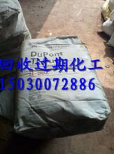 榆树回收过期EDTA二钠
