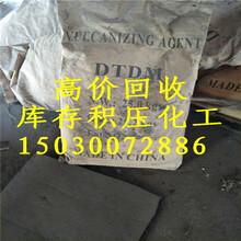 北安回收废旧聚酯漆150~3007~2886图片