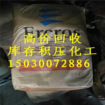 惠州哪里回收皮革染料150~3007~2886