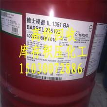 北安回收废旧硫化染料150~3007~2886图片