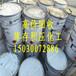 江门回收废旧分散染料150~3007~2886