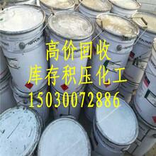 北安回收废旧分散染料150~3007~2886图片