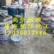 上海金山区哪里回收媒介染料150~3007~2886
