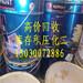 益阳哪里回收印花色浆150~3007~2886