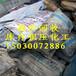 海门哪里回收毛皮染料150~3007~2886
