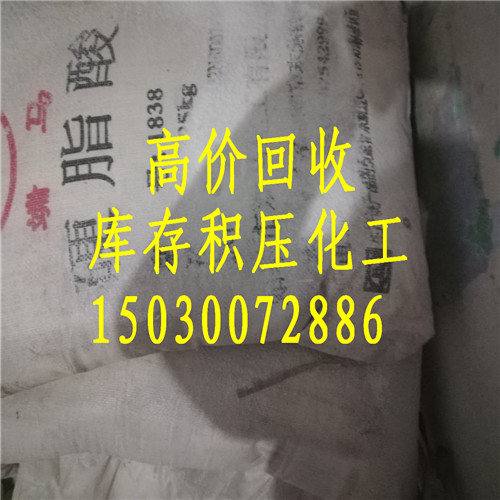 四会哪里回收分散翠蓝150~3007~2886