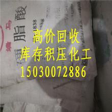 廉江哪里回收印染助剂150~3007~2886图片