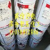 东莞哪里回收镍网150~3007~2886