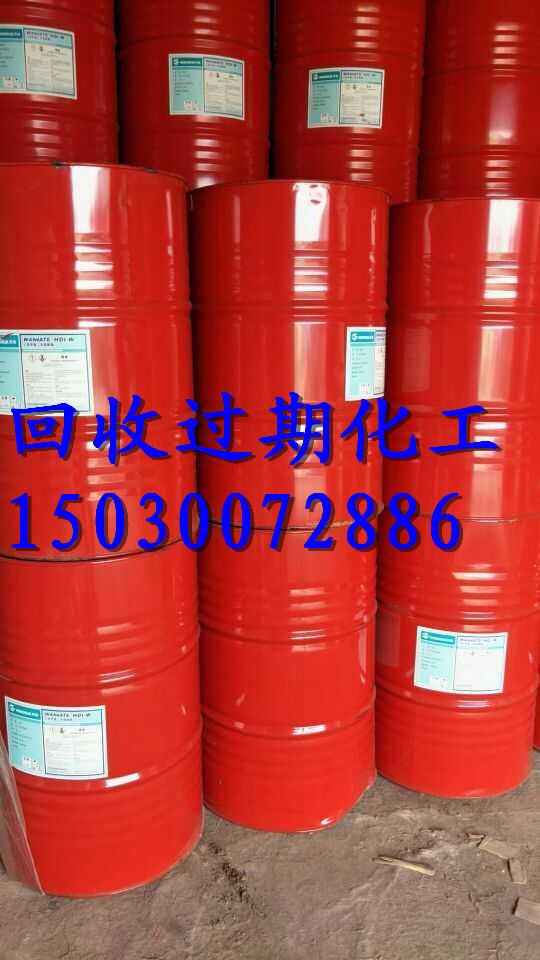 黄浦区哪里回收着火染料150~3007~2886