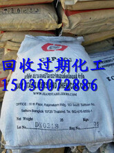 乐昌回收废旧硫化染料150~3007~2886图片