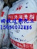 长宁区哪里回收对硝基苯酚150~3007~2886
