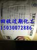 上海金山区哪里回收印染助剂150~3007~2886