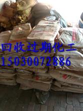 上海市回收废旧钢结构防腐涂料150~3007~2886图片