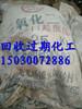 江阴哪里回收油溶染料150~3007~2886