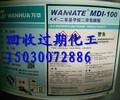 浙江哪里回收毛皮染料150~3007~2886