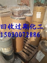 乐昌回收废旧木器漆150~3007~2886图片