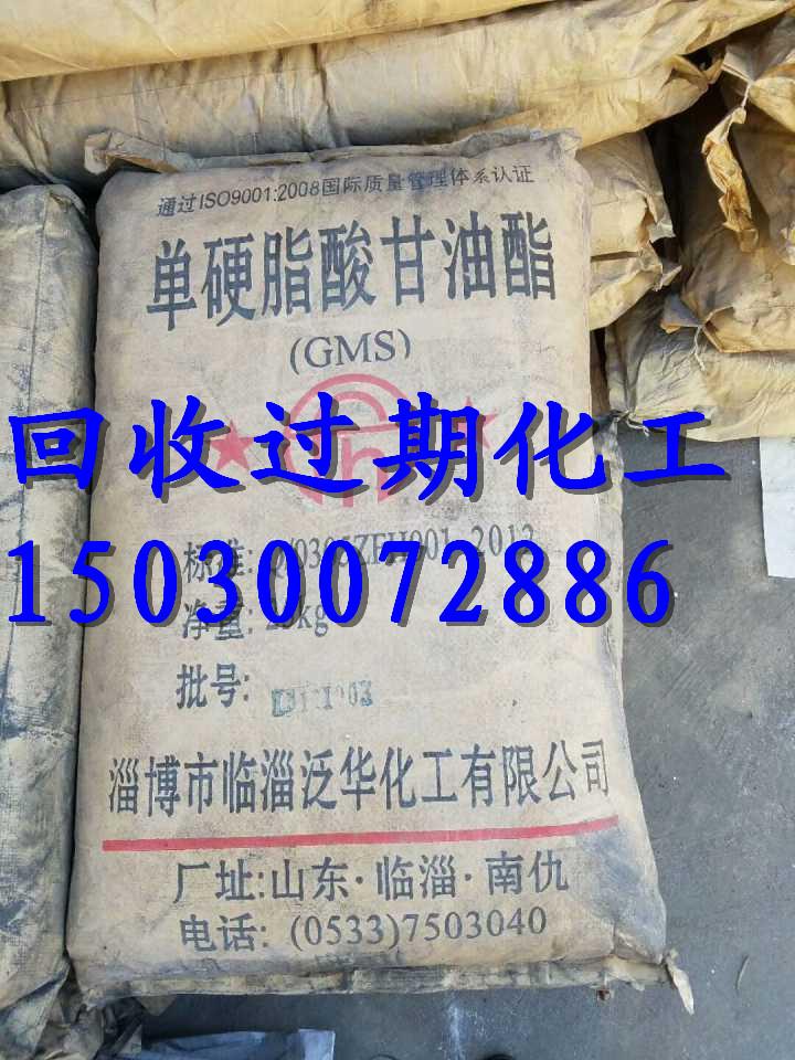 澄海哪里回收媒介染料150~3007~2886