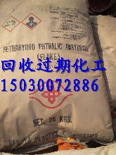 德惠回收废旧胶印油墨150~3007~2886图片