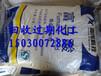 萍乡回收废旧粉末涂料150~3007~2886