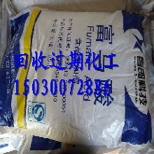 上海金山区回收废旧还原染料150~3007~2886图片