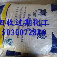 澄海哪里回收皮革染料150~3007~2886图片