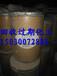 漳州回收废旧内外墙涂料150~3007~2886