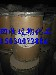 白银回收废旧钢结构防腐涂料150~3007~2886