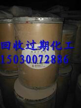 上海市回收废旧家具漆150~3007~2886图片