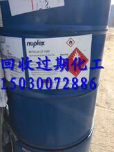 浦东新区哪里回收漂染厂染料150~3007~2886图片