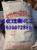 江阴哪里回收缩聚染料150~3007~2886