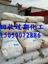 汕头大量回收石蜡150~3007~2886图片