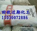 浙江哪里回收媒介染料150~3007~2886