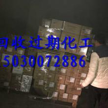 乐昌回收废旧固化剂150~3007~2886图片