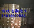 泰兴哪里回收媒介染料150~3007~2886