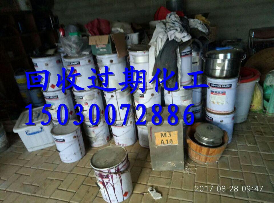 运城回收废旧粉末涂料150~3007~2886