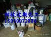 阜阳哪里回收中性染料150~3007~2886