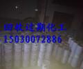 浙江哪里回收缩聚染料150~3007~2886