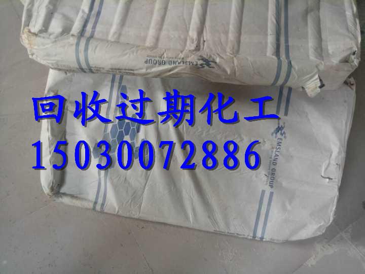 运城回收废旧乳胶漆150~3007~2886