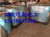 九江回收废旧金属漆150~3007~2886