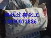 上海宝山区哪里回收着火染料150~3007~2886