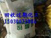 仙桃哪里回收毛皮染料150~3007~2886
