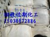 乐昌哪里回收印花色浆150~3007~2886