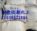 江苏哪里回收直接混纺染料150~3007~2886
